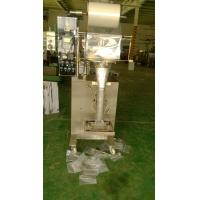 High Speed Vertical Automatic Form Fill Seal Machines / Pouch Packing Machine Manufactures