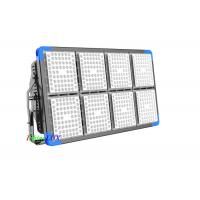 Buy cheap HIght mast light 1440W ,  140lm/w better fro sports use , 5-year warranry ,360 adjuatable bracket from wholesalers