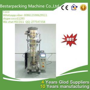 China juice packing machine on sale