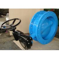 Cast Steel Flanged Butterfly Valve Manufactures