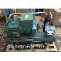 Water Cooled Bitzer 4FES-5Y Semi Hermetic Compressor Condensing Unit For Cold Room 4FC-5.2Y Manufactures