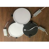 Aluminum 18w Dimmable Led Panel Light Saa 3000k Ip20 Low Power Consumption Manufactures