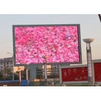 P16 Huge Led Screen , Led Digital Billboards With Fast Viewing Distance Manufactures