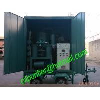 Buy cheap Traveling Type Transformer Oil Recycling Sets,Water  Dust Protected Mobile Transformer Oil Purification Equipment onsite from wholesalers