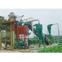 800-1000Kg/H Complete Feed Production Line With Pellet Length Adjustable Manufactures