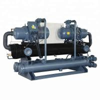 China Water Cooled Industrial Refrigeration Systems With 2 Years Warranty on sale