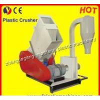 Plastic Crusher/Crushing Machine Manufactures