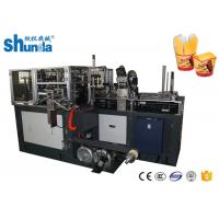 China Asian Pasta Take Away Food Noodle Box Making Machine With Open Cam System on sale