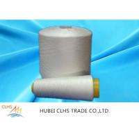 Industrial 100% Ring Spun Polyester Yarn Plastic Tube Good Evenness For Dyeing Manufactures