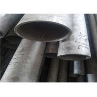 25mm 50mm Industrial Plain Stainless Steel Round Tube 0.3-70mm Wall Thickness Manufactures
