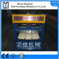 Automatic Roll Forming Machine for Roofing Sheet with PLC Control System Manufactures