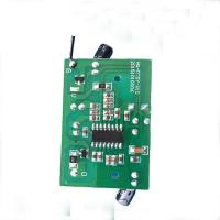 Professional PCBA manufacturer LED PCB with IR motion sensor movement inductive switch Manufactures