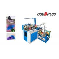 China Low Noise Plastic Shoes Cover Making Machine  High Output 150-170 Pcs / Min on sale
