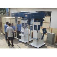 China Batch Production Hydraulic Lifting Paint High Speed Disperser on sale