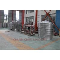 High Speed Mineral Water Purification Machine Drinking Water Treatment Plant Manufactures