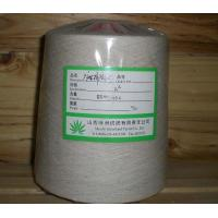 Bleached White Organic Hemp Organic Cotton Blended Yarn 11Ne for Weaving Knitting Fabric Manufactures