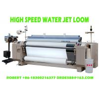 Single Nozzle 230cm Water Jet Loom , Shuttleless Silk Weaving Machine Manufactures