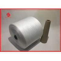 Knotless TFO / Ring Spun Polyester Yarn On Paper / Plastic Cone Low Hairless