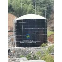 Glass Lined Water Storage Tanks With AWWAD103 Standard For Potable Water Storage Manufactures