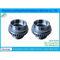 Precision Alu  Aerospace Machined Parts , CNC Turning Parts SGS Certification Manufactures
