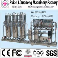 made in china GB17303-1998 one year guarantee free After sale service reverse osmosis ro-50g Manufactures