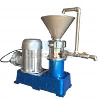 ACE-65 Stainless Steel Chemical Industry Food Dairy Cosmetics Paint Laboratory Peanut Butter Walnut Grinder Colloid Mill Manufactures