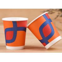 FDA Approved Cool Disposable Coffee Cups With Lids For Hot Drinks Manufactures