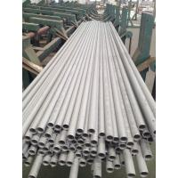 Round Stainless Steel Heat Exchanger Tube High Efficiency Boiler Tube Manufactures