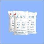 Zinc Oxide 99.5% Manufactures