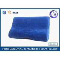 Small Wave Curve Magnetic Memory Foam Pillow For Pressure Relieving , Anti-Fatigue Manufactures
