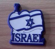China Fancy 3d Israel Flag Design PVC Fridge Magnet / Silicone Rubber Fridge Magnet For Souvenir on sale