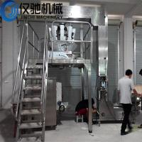 Quality Pretzels Packing machine stand up pouch filling machine for sale