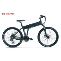 Strong and Durable folding electric mountain bike with Hidden Li-ion Battery Manufactures