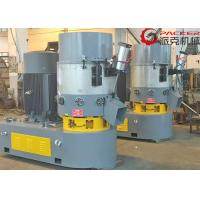 PE Film Plastic Agglomerator Machine 100kg/H- 800kg/H Stainless Steel Body Manufactures