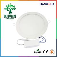 Energy Saving 22W LED Flat Panel Light , Commercial RGB LED Panel Light Manufactures