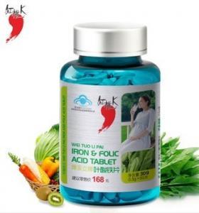 China Iron folate tablets iron folic acid tablets pregnant women on sale