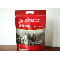 Food Packaging Bag For Red Jujube Fruit Red Date Nuts Handle Top Packaging Bag Manufactures