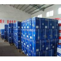 China cheap price high quality 70 80gsm paper one A4 copy paper on sale