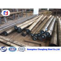Turning Hot Rolled Steel Bar 1.2080 / D3 Diameter 10 - 180mm Superior Hardenability Manufactures