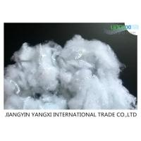 Dyeable Rayon Staple Fiber / 2.5D X 64MM Recycled Plastic Fiber For Non Woven Manufactures