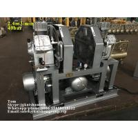 Stable performance 40bar 85cfm High pressure piston air compressor for moulding machine on sale Manufactures