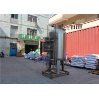 Sanitary Stainless Steel Purified Water Storage Tank For Food Factory Manufactures