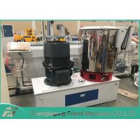 Quality SIEMENS Motor Brand Plastic Mixer Machine With Heating / Cooling Tank for sale