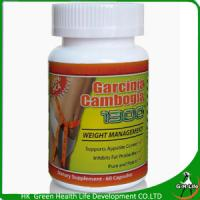 China Extract Best Fat Burning Supplements Extract Garcinia Cambogia on sale