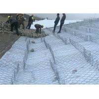 China Gabion Wire Mesh Basket on sale