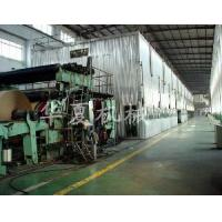 3200mm High Speed Fluting Paper Making Machine Manufactures