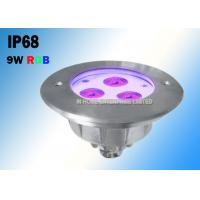 9w single color led chip underwater lights wall mounted - Swimming pool lights underwater for sale ...