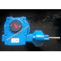 RHW20PD4 double stage worm gearbox Manufactures