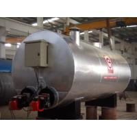 Carbon Steel Bitumen Storage Tank High Strength 1000L To 100000L Capacity Manufactures