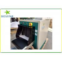 High Resolution X Ray Baggage Scanner Machine With Automatic Scanning Alarm Manufactures